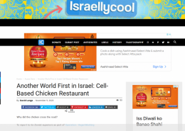 Another World First in Israel: Cell-Based Chicken Restaurant