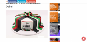 National Day theme food are available in these restaurants at Dubai UAE24x7