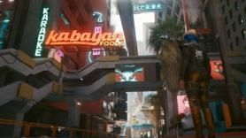 A Filipino Restaurant Makes an Appearance in em Cyberpunk 2077 em