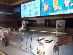 Robot Restaurants Are Here