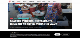 Seafood Vendors Restaurants Hung Out to Dry by Virus 2nd Wave