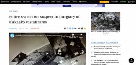Police search for suspect in burglary of Kakaako restaurants
