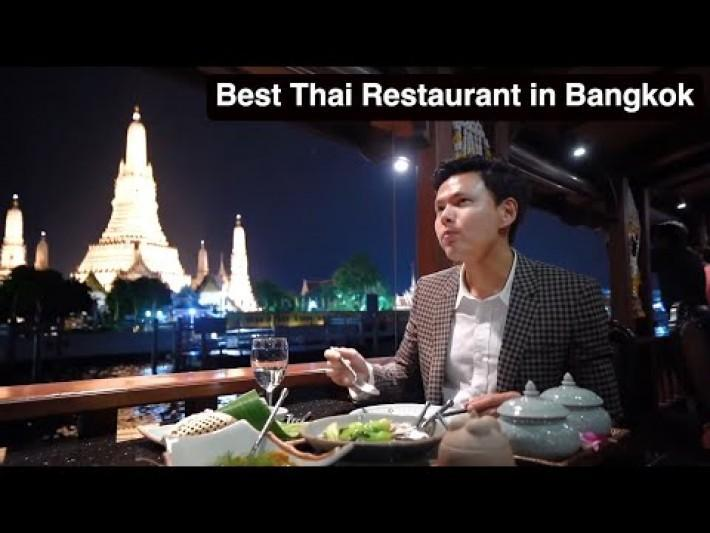 🇹🇭 BEST THAI RESTAURANT in BANGKOK for 11 years