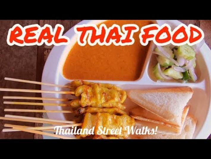 Thai Street Food Bang Yai Nonthaburi Spicy Thai Restaurant Food  Walking Video