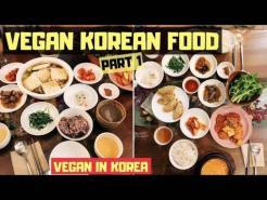 Vegan Korean Restaurants in Seoul・ PART 1/2 ∙ VEGAN IN KOREA 🇰🇷