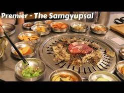 Premier The Samgyupsal: Charcoal Grilled Korean Restaurant Philippines