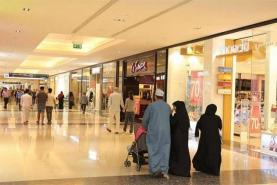 New Covid rules: Oman reduces capacity at shopping centres, restaurants, cafes and gyms