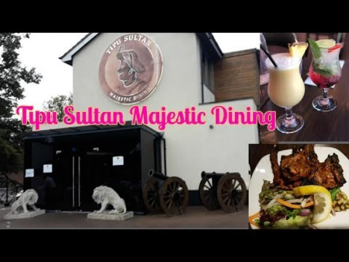 Quality Asian Restaurants in Birmingham England Tipu Sultan Majestic Dining August 2020