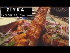 Delicious BBQ platter GOAT Pulao Ziyka Restaurant on Lygon St, Melbourne