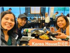 Korea House Restaurant 한국관, Christchurch  Authentic Korean Foods!