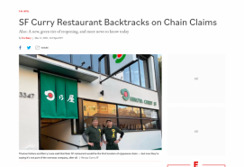 SF Curry Restaurant Backtracks on Chain Claims