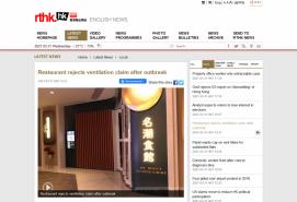 Restaurant rejects ventilation claim after outbreak