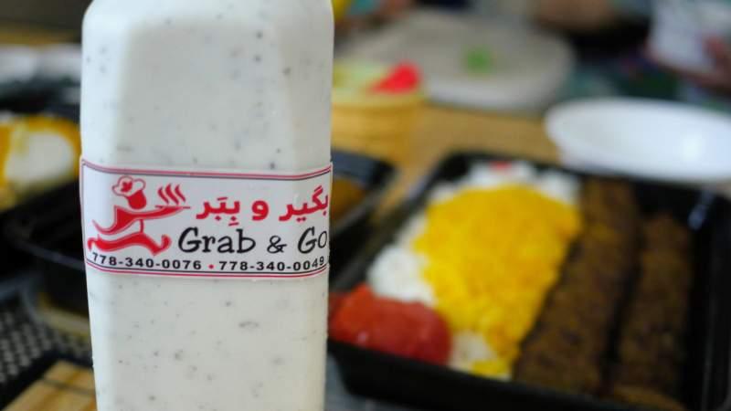 Quick Bites: Grab and Go Persian Restaurant (North Vancouver)